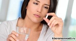 Лечение при беременности: медикаменты